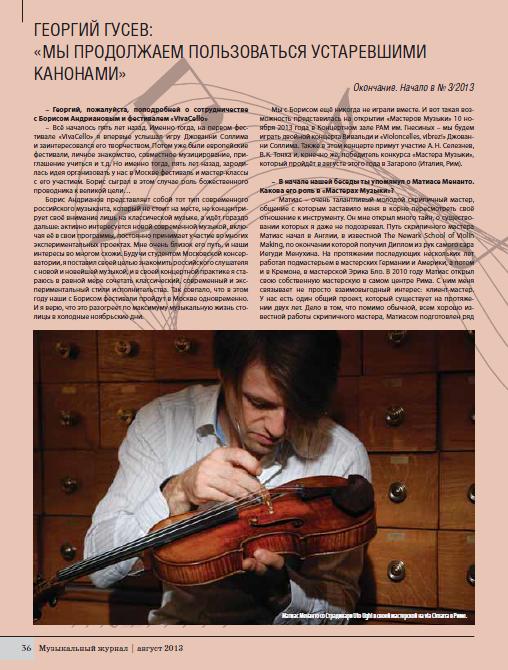 Articolo in russo revista